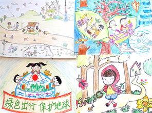 环保图片儿童画