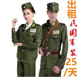 美式军装女
