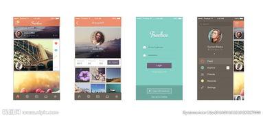 欧美社交app界面图片