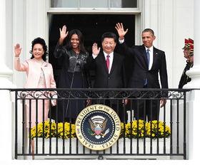 日~25日,应美利坚合众国总统贝... 国家   主席习近平对美国进行国事...