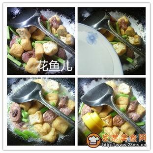 梅豆油豆腐烧腊鸡腿的做法