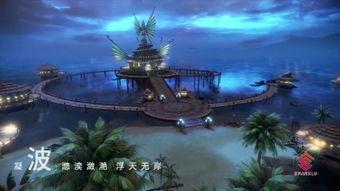 天族改革进行中-《天谕》动画预告片中展示的美丽港湾即是《天谕》游戏中的汐语湾,...