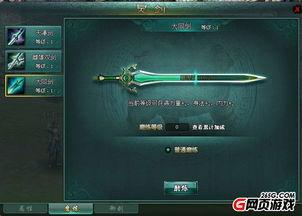 仗刀而行-剑歌   》一款夹杂着RPG、SRPG、SLG等多种元素的自动回合制页游...