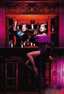 踏遍上海主题酒吧之 D10