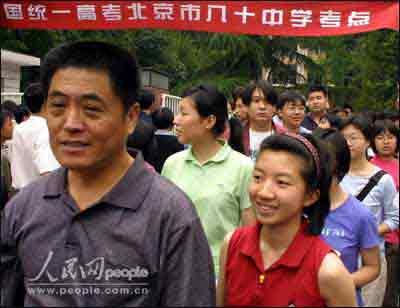 高考第一天的北京市八十中学考点