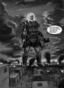 暮光审判之战神 下