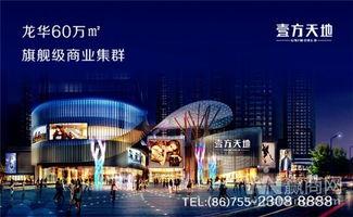 壹方天地入围 中国商业综合体城市影响力TOP10 榜单