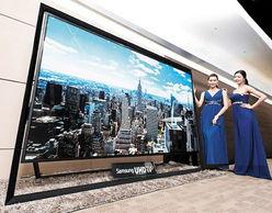 ...110英寸超清电视上市 瞄准中国高端市场