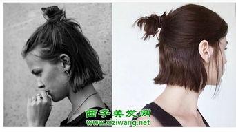 中短发怎么扎半丸子头 好看中短发半丸子头图片
