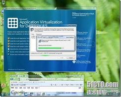 ...p 2009 app v cu1