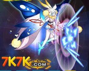蝶谷修士-集齐20个   小蝶星魂碎片   之后可以在背包中召唤获得小蝶,使用初级...