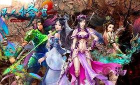 《凡人修真》-轻游戏 逆袭互联网 中国网游进军泛娱乐产业
