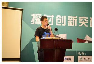 中国地方人才网联盟第二届高峰论坛在大同胜利举办