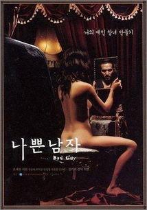 韩国10大经典情色电影