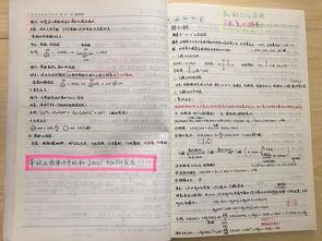 怎样冲刺高考一百天(3):[1]如何利用语文笔记