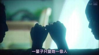 ...剧的革命 叫板热血教师常规的 铃木先生