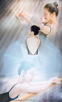 芭蕾少女们