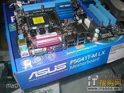 缁ont姹pesf板mx-接口方面,华硕P5G41T-MLX主板提供   键盘   鼠标   网卡   接口、音频...