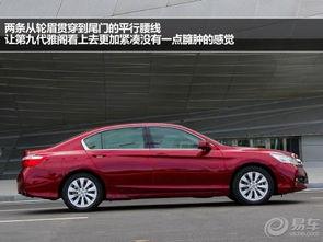 雅阁 北京赛车公式算法教程交流计划群340751322 -雅阁社区