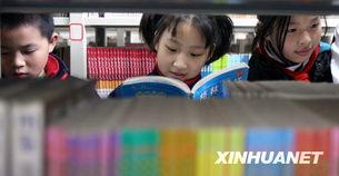 ...革开放30年 我是民工娃,我在上海读书很快乐