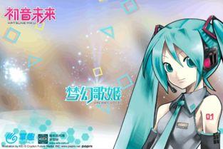 腾讯初音未来梦幻歌姬游戏下载 初音未来梦幻歌姬腾讯版下载v1.0 安...