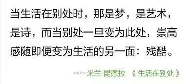 这样的   写繁体字,报节气,爱读书,以前提到靳东,第一个想到的是...