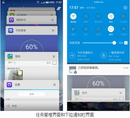 中国移动N1评测 999元亲民价4G智能机