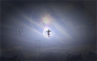 一梦已千年 逍遥江湖 -一梦已千年