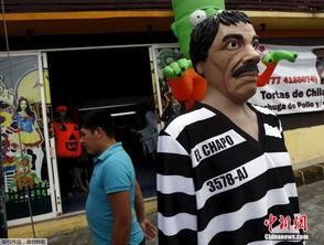乔奎恩·古兹曼-墨西哥打造越狱毒枭面具 搭配囚衣热销万圣节
