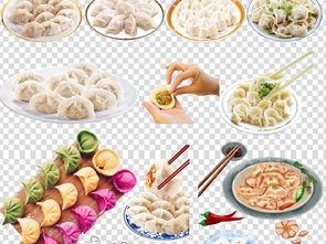 卡通手绘过年冬至饺子食品海报PNG素材
