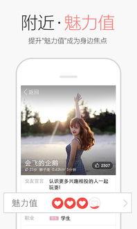 手机QQ如何使用视频美颜功能