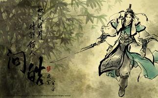 问皓剑壁纸