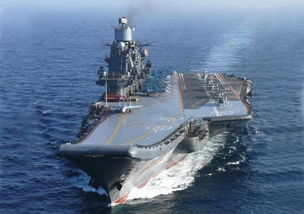 该国拥有航母比中国还早 买得养不起最终改成观光船