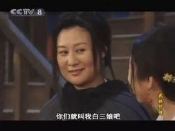 老太太碰老太太操热门视频-... 潮媳妇碰上辣婆婆 细数影视剧中 婆媳 那点事儿