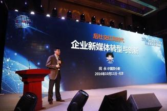 ...媒奖颁奖盛典在天津静海成功举行