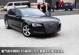 全新一代奥迪A8L -奥迪A8L即将在华首发