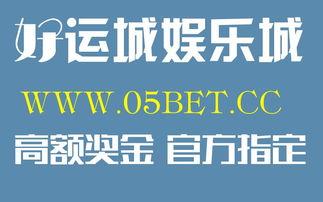 浙江11选5开奖结果公告 蔡英文称绿营选台北市长没戏 台独 大佬跳脚