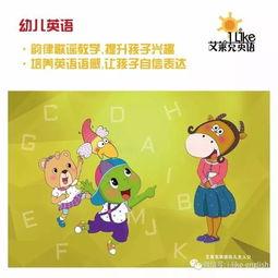 想从小培养孩子说流利的英语,如何提高英语口语