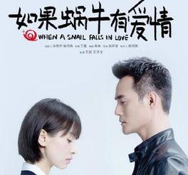 乔宇森杜小希第815章-如果蜗牛有爱情小说季白许诩床戏是第几章季白许诩床戏原文