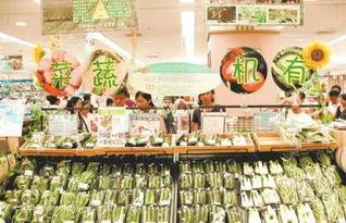 ...的有机蔬菜走进成都大超市.-网易荐新闻 绿谷 西充 生态经济托起强...
