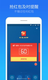 腾讯手机管家2015下载 腾讯手机管家2015旧版本下载v6.1.5 官方安卓...