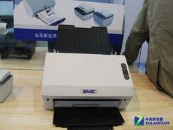 新北洋K710K600打印机驱动安装