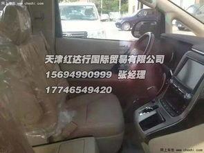 15款丰田霸道2700TXL VX 全新降价来潮