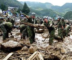 日本九州暴雨引发泥石流和山体滑坡 14人死亡