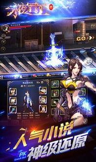 永夜君王iPad版下载 格斗游戏 v2.6.2 苹果最新版
