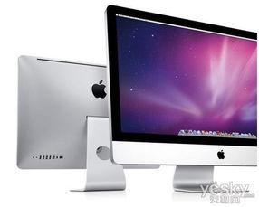 苹果MB508CH A 新款苹果一体机 促销8999元