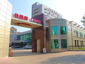南京整形医院