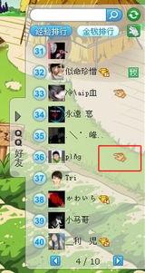 QQ空间农场怎么偷菜 开心农场偷菜图片,如何偷菜技巧