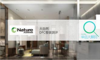 梁志天作为国际著名建筑及室内设计师,其作品一向以