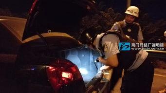 荆南风云-根据省公安厅统一部署,8月31日23:00——9月1日凌晨6:00,荆门市公...